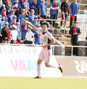 延長後半4分、決勝ゴールを決めて喜ぶ日大明誠FW子安魁