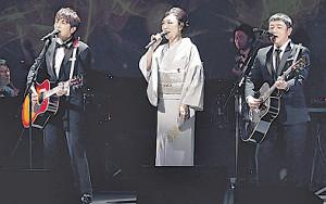 天皇陛下御即位三十年奉祝感謝の集いで祝賀コンサートに出演した松任谷由実(中央)とフォークデュオ「ゆず」