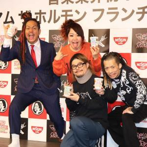 マキシマム ザ ホルモンの(左から)マキシマムザ亮君、ナヲ、ダイスケはん、上ちゃん