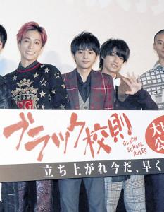 公開記念舞台あいさつに出席した(左から)田中樹、佐藤勝利、高橋海人