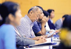 東京五輪にボランティアスタッフとして参加する大野修一さんは研修会に参加した(カメラ・相川 和寛)