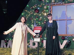クリスマスツリー点灯式に出席した鈴木亜美(左)と浅川梨奈