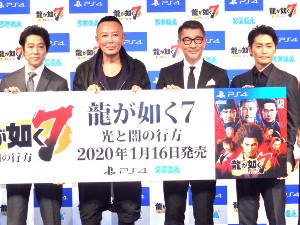 ゲーム「龍が如く7」完成披露会に出席した(左から)堤真一、1人おいて中井貴一、安田顕