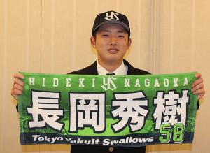 ヤクルトからドラフト5位指名を受け、仮契約を結んだ八千代松陰高・長岡