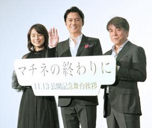 笑顔で声援に応える(左から)石田ゆり子、福山雅治、西谷弘監督
