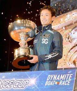 昨年のチャレンジカップは馬場貴也が優勝し、グランプリ出場を決めた