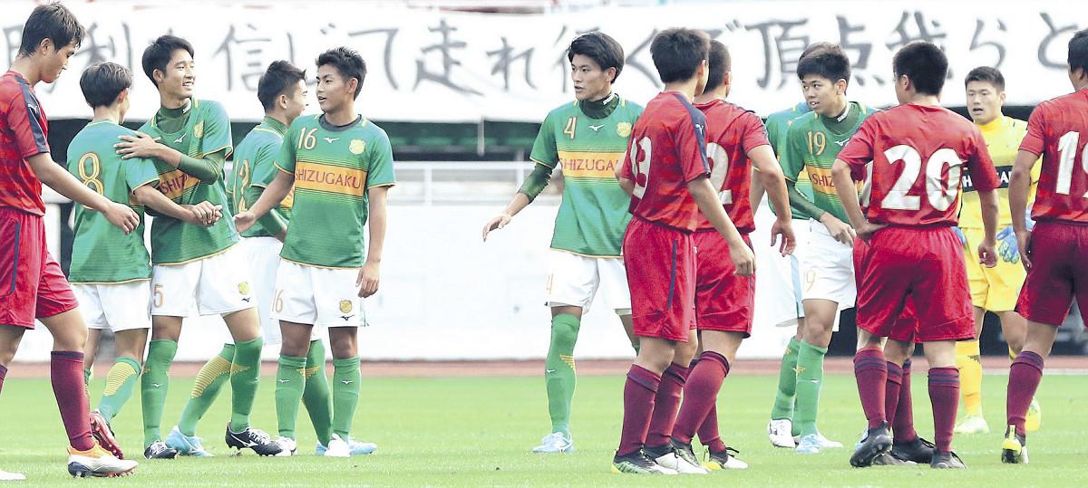 学園 サッカー 速報 静岡