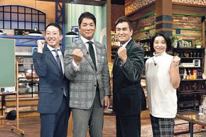 大みそかの特番に出演する(左から)高橋茂雄、長嶋一茂、石原良純、高嶋ちさ子