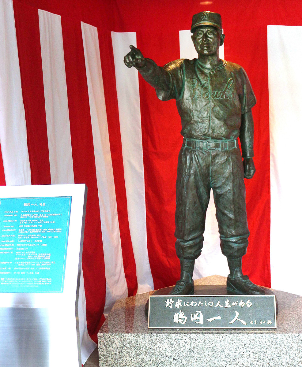新たにつくられた鶴岡一人氏の銅像