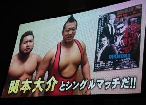 スクリーンで関本との対戦を発表する稲村