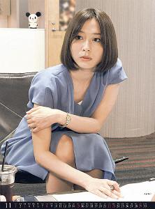 テレビ朝日女子アナカレンダー(壁掛け)11月・久冨慶子