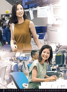 テレビ朝日女子アナカレンダー(壁掛け)3月・森川夕貴(上)と桝田沙也香(下)