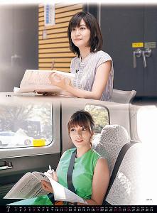 テレビ朝日女子アナカレンダー(壁掛け)7月・林美桜(上)と三谷紬(下)