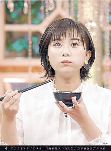テレビ朝日女子アナカレンダー(壁掛け)4月・山本雪乃