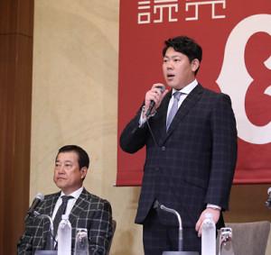 会見を行う山口俊(左は原監督)