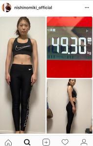 ダイエット挑戦中の西野未姫、ついに体重が50キロを切ったこと