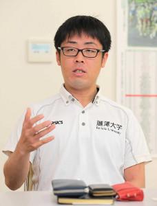 麗沢大・山川達也監督