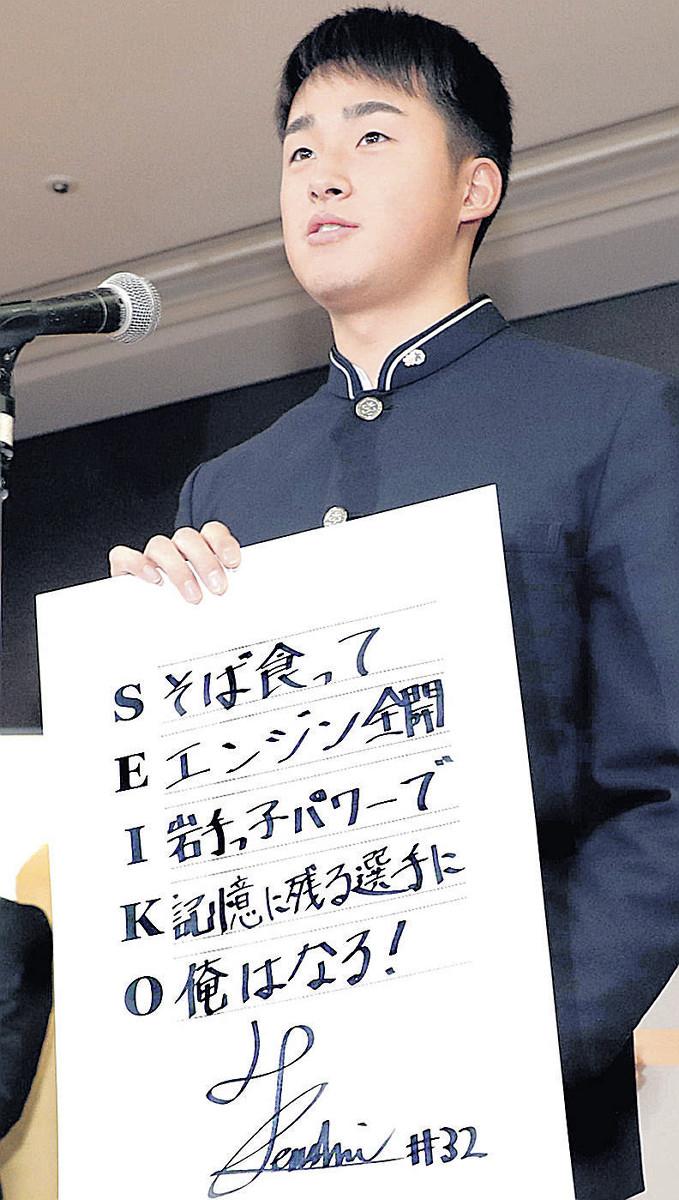 堀田賢慎の画像 p1_33