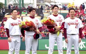 引退セレモニーで、青山と松井に花束を贈呈される楽天・戸村(右から2番目)と西宮(同3番目)