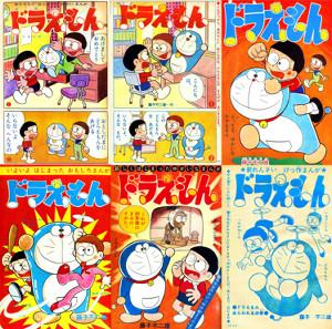 「よいこ」から「小学四年生」まで描き分けられた6つの「第1話」(C)藤子プロ・小学館