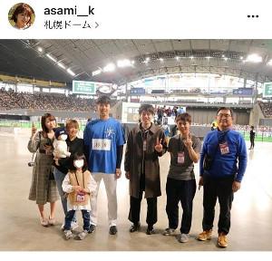インスタグラムムより@asami__k