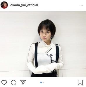 インスタグラムより@okada_yui_official
