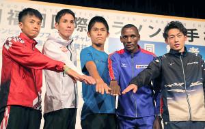 会見でポーズを取る(左から)藤本拓、佐藤悠基、川内優輝、マイケル・ギザエ、福田穣