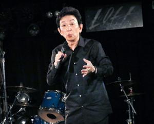 トークライブを行った古舘伊知郎氏