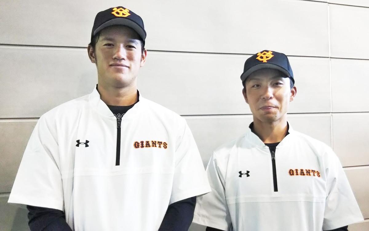 巨人の冬季合同練習に参加した平間(右)と加藤