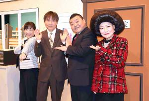 吉本新喜劇に35年ぶりに復帰した佐藤武志(左から2人目)と、妻の浅香あき恵(左)、歓迎する(右から)川畑泰史、末成由美