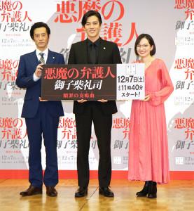 制作会見に登場した(左から)津田寛治、要潤、ベッキー