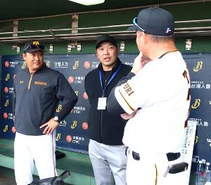 試合前に村田コーチ、高田監督と談笑する阿部2軍監督