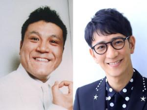 アンタッチャブルの山崎弘也(左)と柴田英嗣