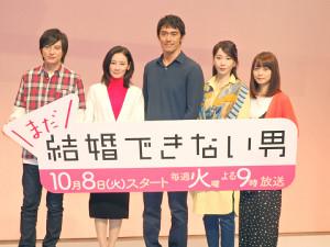 「まだ結婚できない男」出演の(左から)塚本高史、吉田羊、阿部寛、稲森いずみ、深川麻衣