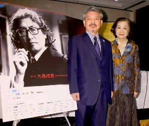 小山明子(右)、ぴあ株式会社社長・矢内廣