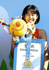 国体で走り幅と三段の2冠を達成した中津川が、横浜国大に合格した