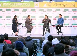 さいたま国際マラソンの前日イベントとして、トークショーに出席した(中央右から)瀬古利彦氏と川内優輝