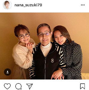 鈴木奈々、加藤茶・綾菜夫妻とダブルデート写真公開「相変わらず面白く ...