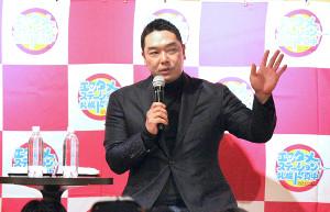 札幌市内でチャリティートークショーを行った阿部2軍監督(カメラ・後藤 亮太)