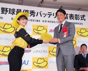 最優秀バッテリー賞授賞式で片岡沙耶さんから表彰される小林(右)