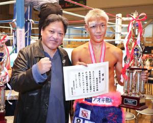 亀田京之介(右)と金平会長