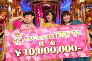 「THE W」で優勝した「3時のヒロイン」の(左から)ゆめっち、福田麻貴、かなで