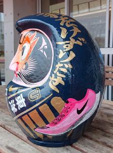 東洋大チームに届けられた箱根駅伝必勝祈願の鉄紺ダルマ。厚底の高速シューズを「着用」している