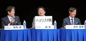 (左から)東海大・両角速監督、「やっぱり大作戦」と発表した青学大・原晋監督、東洋大・酒井俊幸監督