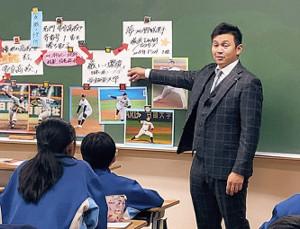 「夢先生」として授業した山崎