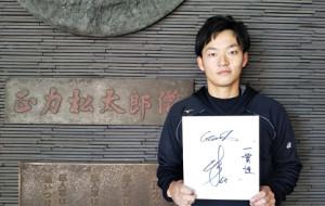 背番号が68となり来季への決意を色紙に記した巨人・池田駿