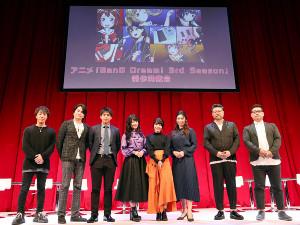 TVアニメ「バンドリ!」の制作発表会見に臨んだ出演声優と制作スタッフ