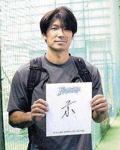 今年の漢字に「示」としたためた日本ハム・大田泰示外野手