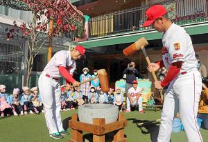 幼稚園の餅つき大会に参加した(左から)鈴木と堂林(広島市西区の永照幼稚園で)