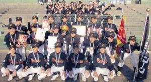 西日本中学野球大会を制した東広島ナイン